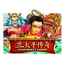 รีวิว เกมสล็อต Third Prince's Journey