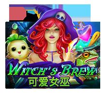 รีวิว เกมสล็อต Witch's Brew