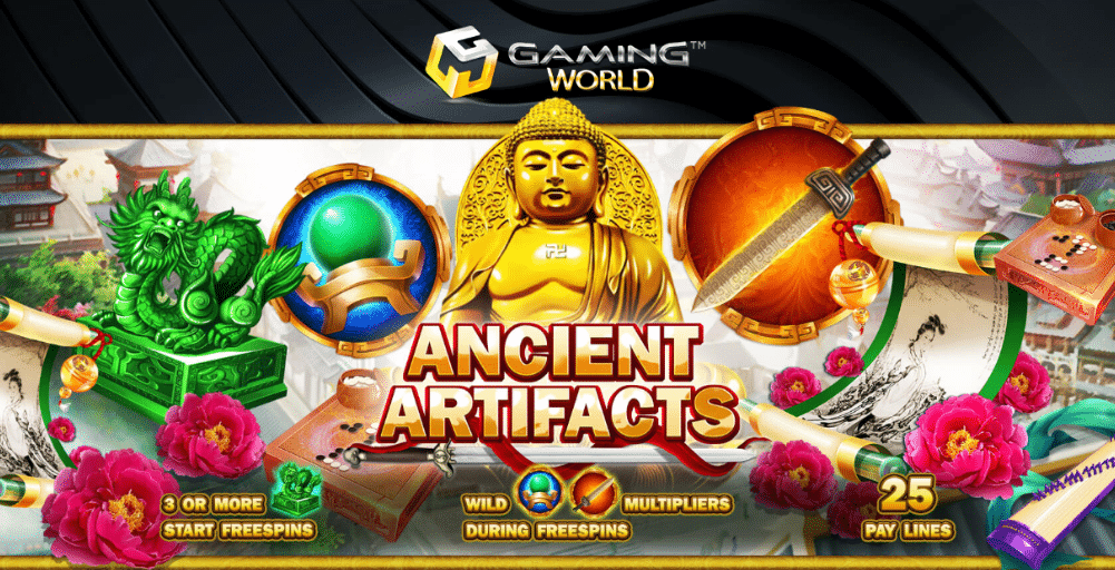 เกมสล็อต Ancient Artifact