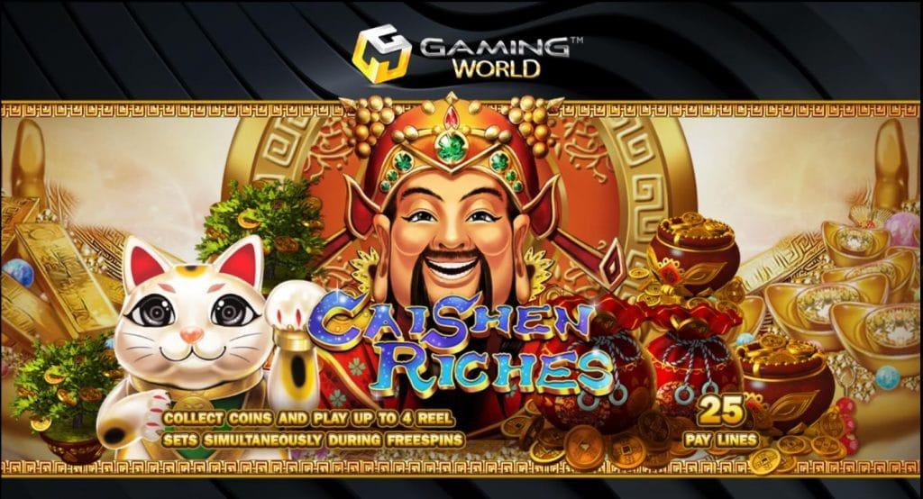 เกมสล็อต Caishen Riches