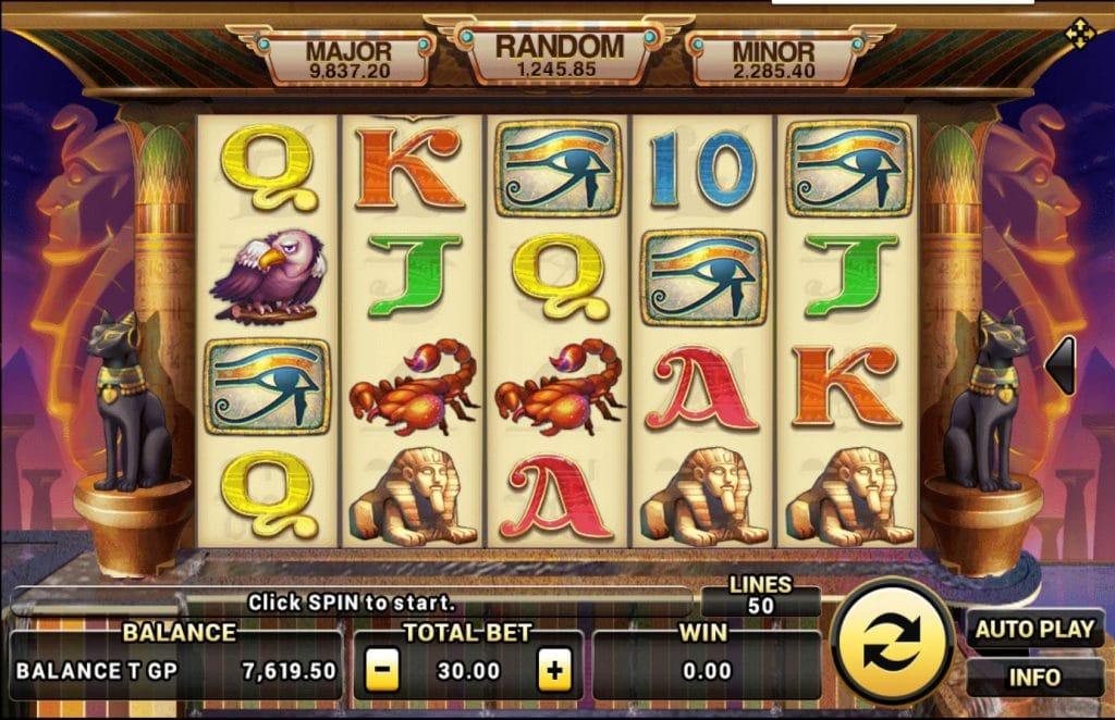เกมสล็อต Egypt Queen