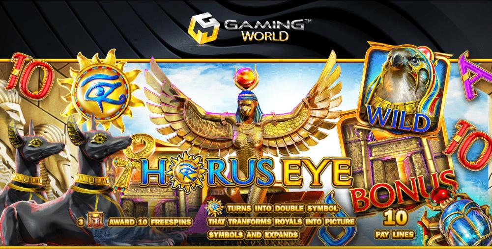 เกมสล็อต Horus Eye