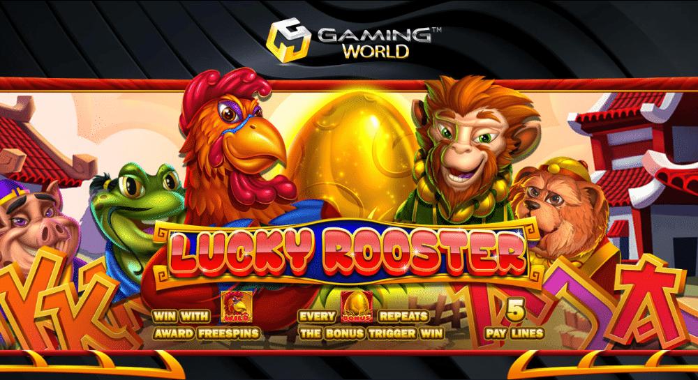 เกมสล็อตLucky Rooster