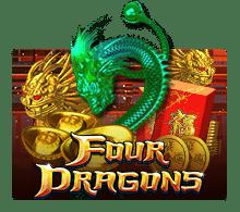 รีวิว เกมสล็อต Four Dragons