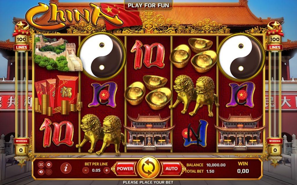 เกมสล็อต China